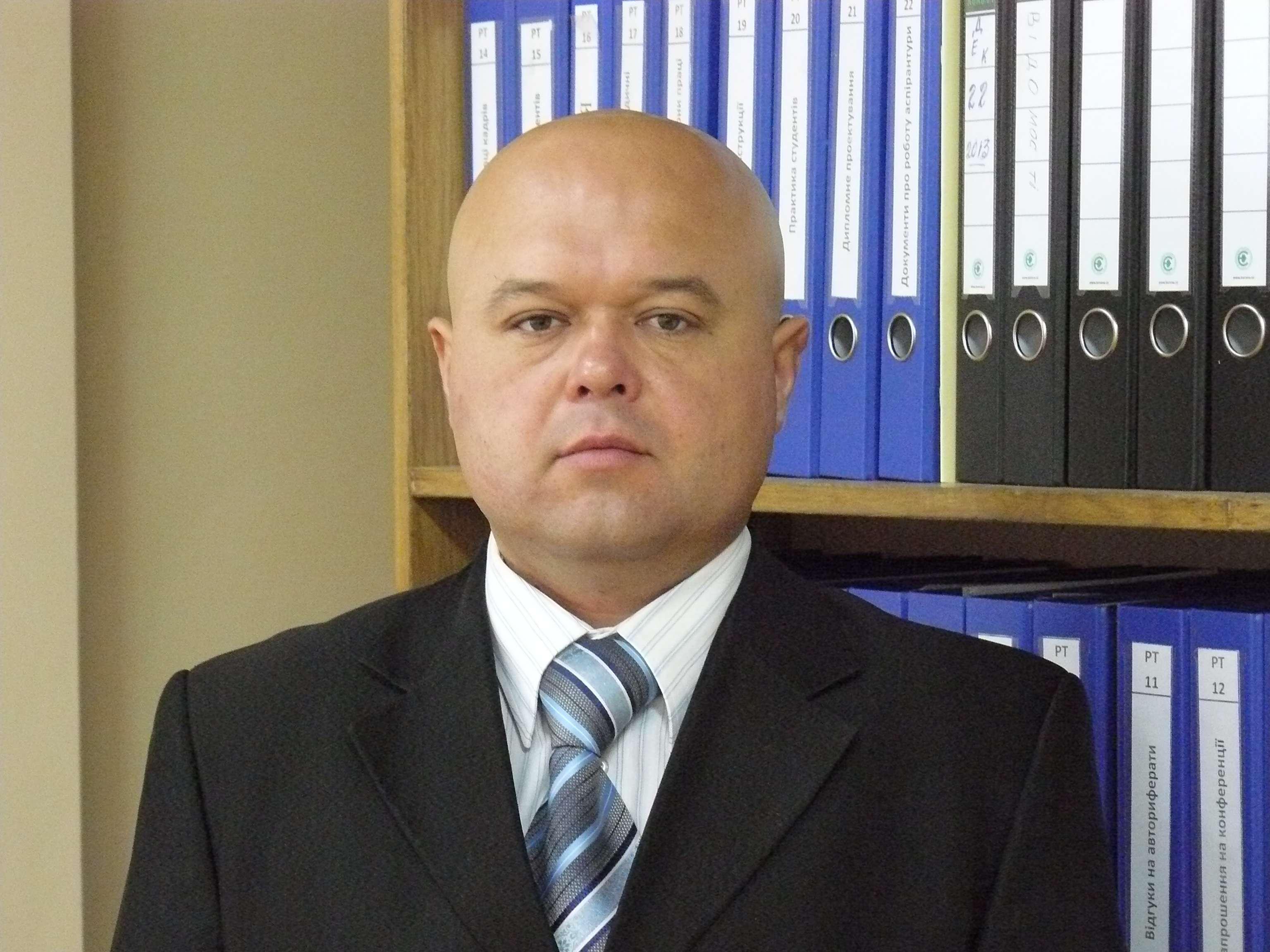 Олег Пастух